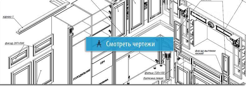 Примеры чертежей компании Ингвасиль