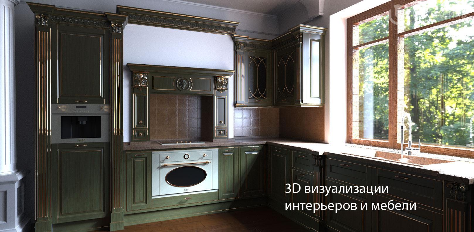 Дизайн кухонь и кухонной мебели. В том числе и для втроенной техники