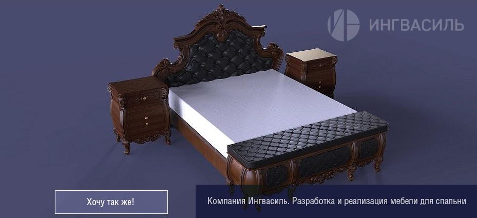 Визулизация мебели для спальни от компании Ингвасиль